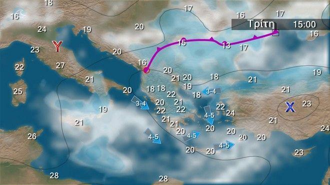 Καιρός: Άστατος με συννεφιά και τοπικές βροχές