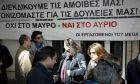 Από διαμαρτυρίαα εργαζομενων στον τηλεοπτικο σταθμο MEGA εξω απο το κτηριο του ΕΣΡ