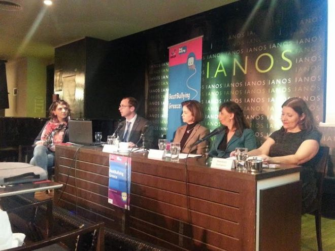 BeatBullying Greece: Παιδιά σε ρόλο μέντορα αναλαμβάνουν δράση και δίνουν γροθιά στο cyberbullying