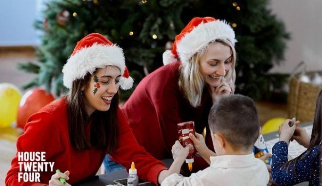 Χριστουγεννιάτικες εκδηλώσεις για τα παιδιά στο House Twenty Four
