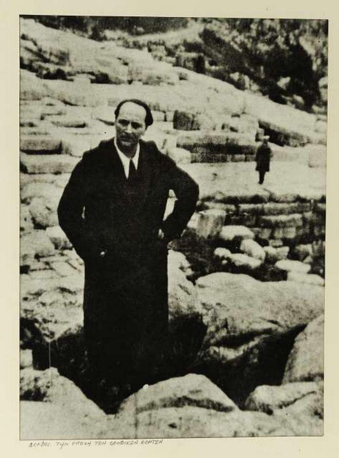 Ο Άγγελος Σικελιανός στο Αρχαίο Στάδιο των Δελφών το 1927