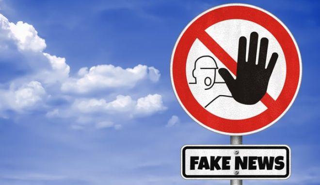 Fake News: Τα media στην Σκανδιναβία λένε 'όχι' στα πρωταπριλιάτικα αστεία
