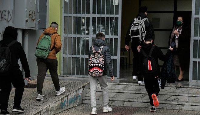 Μαθητές Γυμνασίου.