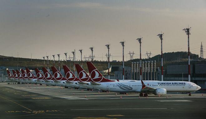Αεροσκάφη των τουρκικών αερογραμμών.