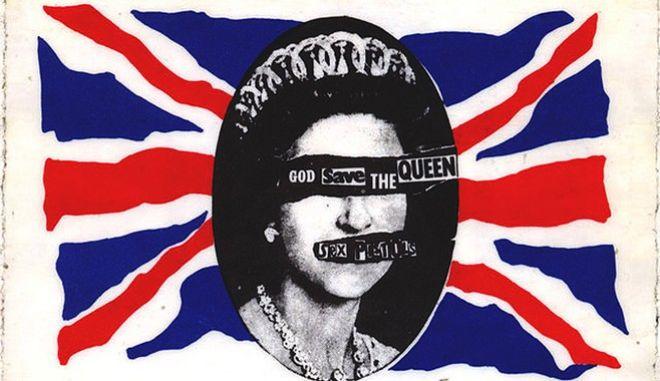 Το 'God Save the Queen' έπαιξε στο δελτίο του BBC!