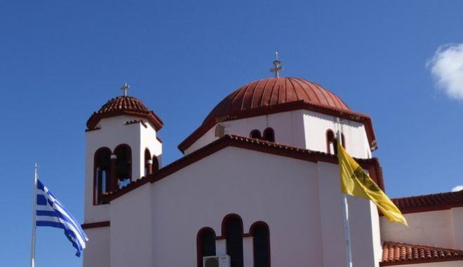 Εορτολόγιο: Ποιοι γιορτάζουν το Σάββατο 20 Φεβρουαρίου