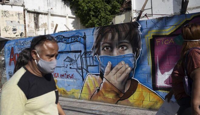 Άντρας με μάσκα στη Βραζιλία