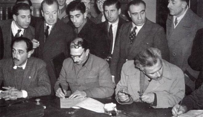 Σαν σήμερα υπογράφεται η Συμφωνία της Βάρκιζας - Βίντεο ντοκουμέντο