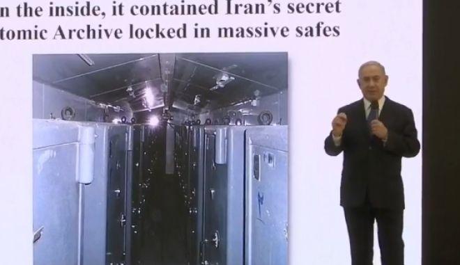 Το Ιράν έχει μυστικό πρόγραμμα πυρηνικών όπλωνm, σύμφωνα με τον Νετανιάχου