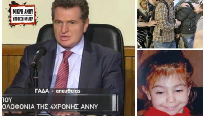 Μικρή Άννυ: Ο παιδοκτόνος ζήλευε τη μητέρα της μικρής. Εξαφάνισε κάθε ίχνος, πούλησε μέχρι και το καροτσάκι της