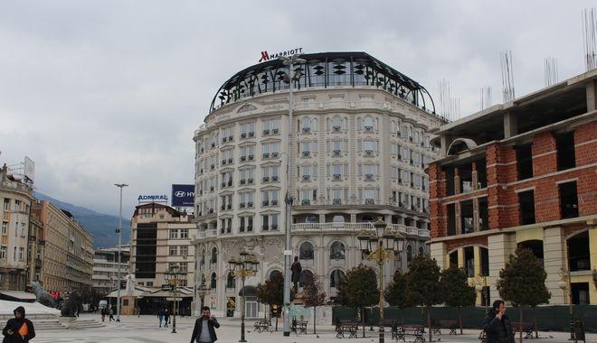 Βόρεια Μακεδονία: Τα Σκόπια