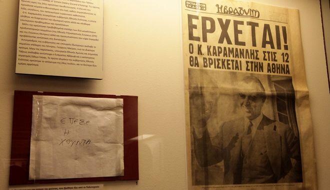 Στιγμιότυπο από την έκθεση στο Μέγαρο της Βουλής με τίτλο «Η Δημοκρατία δικαίω ουδέποτε κατελύθη, 40 χρόνια από την αποκατάσταση της Δημοκρατίας», στην αίθουσα «Ελευθέριος Κ. Βενιζέλος» του Μεγάρου της Βουλής. Την έκθεση προετοίμασαν η Βιβλιοθήκη της Βουλής και το Ίδρυμα της Βουλής για τον Κοινοβουλευτισμό και τη Δημοκρατία, υπό την επιστημονική εποπτεία  επιτροπής ειδικών. Μέσα από επίσημα συνταγματικά και νομοθετικά κείμενα, πρωτοσέλιδα εφημερίδων, τις σελίδες των περιοδικών, φωτογραφίες και κινηματογραφικά ντοκουμέντα, πολιτικά έγγραφα επιχειρείται η παρουσίαση του πρώτου έτους, που ακολούθησε την κατάρρευση της δικτατορίας, στις 24 Ιουλίου 1974. (EUROKINISSI/ΓΙΑΝΝΗΣ ΠΑΝΑΓΟΠΟΥΛΟΣ)