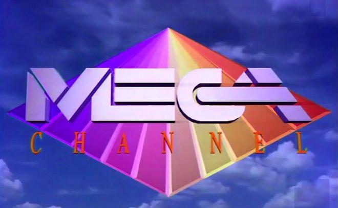 Το πρώτο λογότυπο του MEGA, όπως έκανε πρεμιέρα το Νοέμβριο του 1989