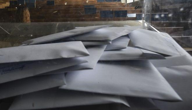 Εκλογική διαδικασία στην Πανεπιστημιούπολη Ζωγράφου για τις φοιτητικές εκλογές του 2018