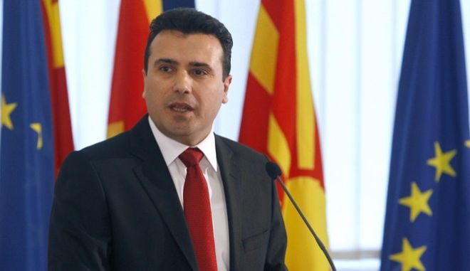 FILE - In this Friday, March 10, 2017 file photo, Prime Minister of Macedonia Zoran Zaevin delivers a speech in Skopje. Macedonia's left=wing government faces a strong test on Sunday, Oct. 15, 2017 in municipal elections of its ability to consolidate its strength at a local level, five months after it came to power amid an acute political crisis following a decade of conservative rule. (AP Photo/Boris Grdanoski, File)