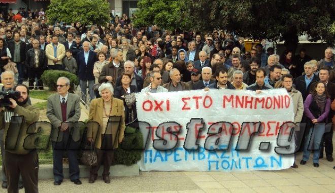 Παμφθιωτικό συλλαλητήριο κατά της κρίσης και της ύφεσης