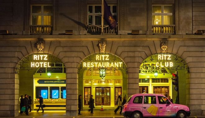The Ritz- Ξενοδοχείο Λονδίνο