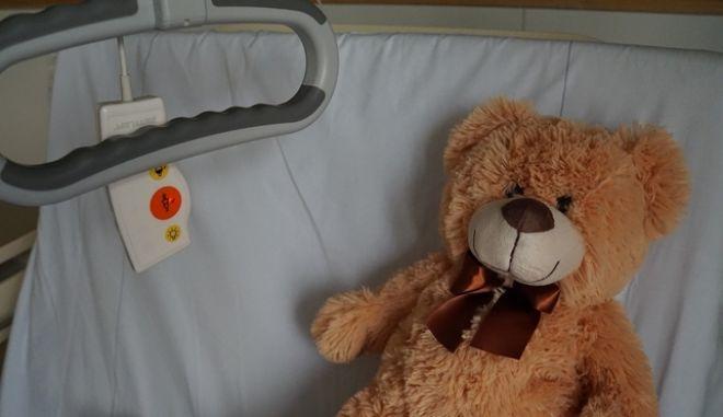 15 Φεβρουαρίου: Παγκόσμια Ημέρα κατά του καρκίνου της παιδικής ηλικίας