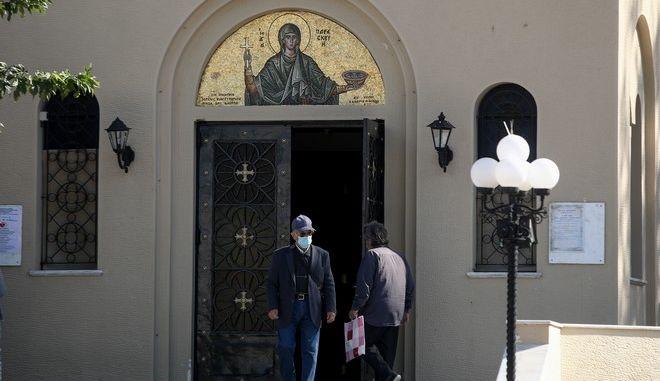 Εκκλησία στην Αγία Παρασκευή