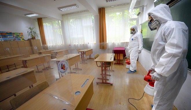 Απολύμανση σχολείων στη Ρουμανία