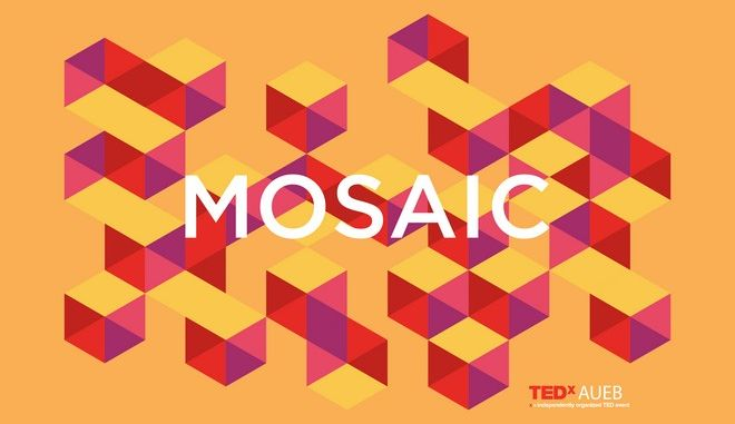 TEDxAUEB: Επιστρέφει, το Σάββατο, 18 Μαρτίου στην Τεχνόπολη του Δήμου Αθηναίων