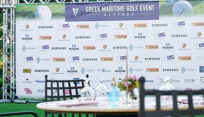 Με απόλυτη ασφάλεια ολοκληρώθηκε το 1ο Glyfada Maritime Golf Event