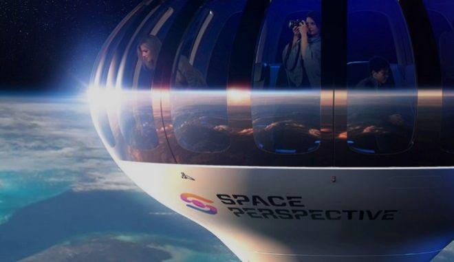 Η Space Perspective θα 'σηκώνει' πολυτελή αερόστατα, οκτώ θέσεων, για το διάστημα από το 2024.