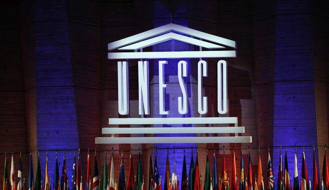 Το λογότυπο της UNESCO στα κεντρικά γραφεία στο Παρίσι