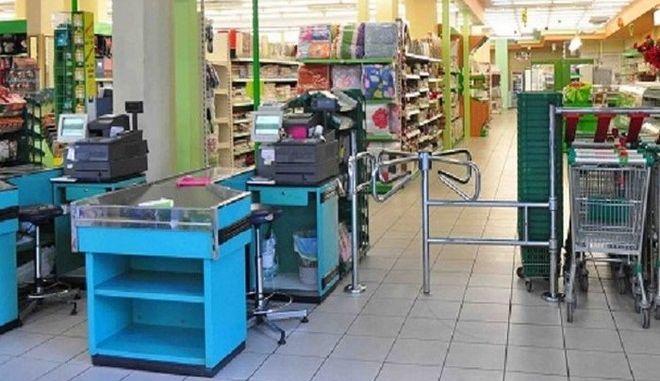 Εύβοια: Πρόστιμο 200.000 ευρώ σε σούπερ μάρκετ που πωλούσε παράνομα φάρμακα