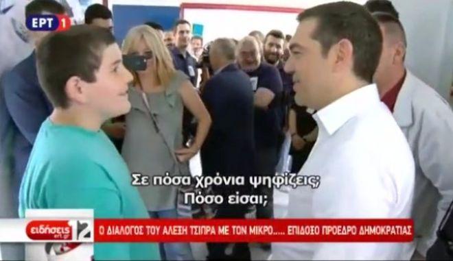 """Ο απολαυστικός διάλογος μαθητή - Τσίπρα: """"Θέλω να γίνω πρόεδρος"""""""