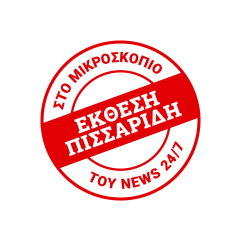 branded icon