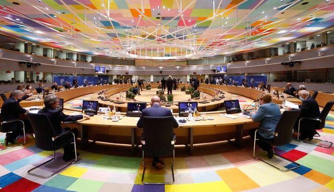 Έκτακτη Σύνοδος Κορυφής του Ευρωπαϊκού Συμβουλίου