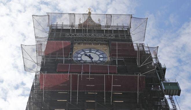 Big Ben: Αντίστροφη μέτρηση για την ολοκλήρωση των εργασιών