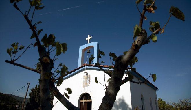 Εκκλησάκι στην Αλλόνησο (φωτογραφία αρχείου)