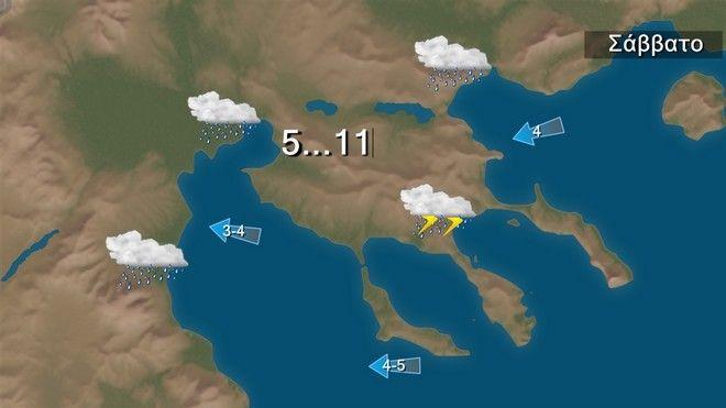 Καιρός: Επιδείνωση με ισχυρές βροχές, καταιγίδες, ανέμους και χιονοπτώσεις
