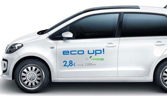 Το VW up! με φυσικό αέριο για ακόμη πιο φθηνές διαδρομές