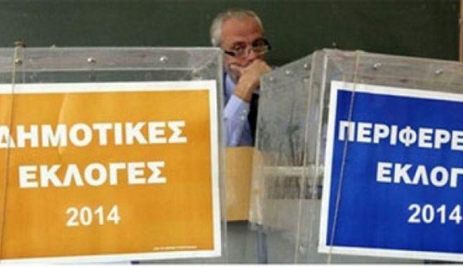 Ευρωεκλογές 2014: Οι εκλογές των εκβιαστών