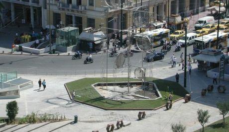 Νοικιάζουν την πλατεία Ομονοίας ! ! !