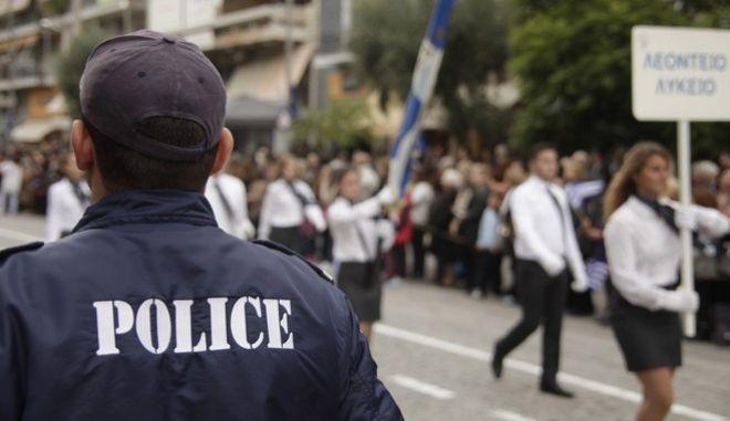 Στιγμιότυπο από μαθητική παρέλαση