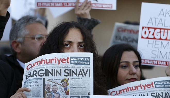 Ανώτατο Δικαστήριο Τουρκίας: Παραβιάστηκαν δικαιώματα δημοσιογράφων της Cumhuriyet