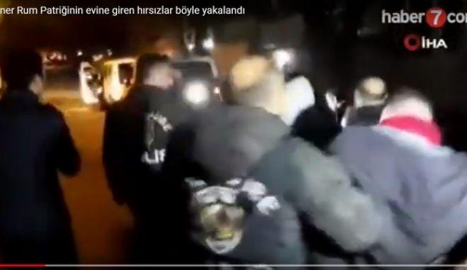 Τουρκία: Συνελήφθησαν οι διαρρήκτες του σπιτιού του Πατριάρχη Βαρθολομαίου