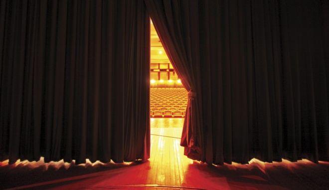 Στιγμιότυπο από θέατρο