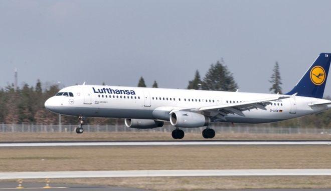 Lufthansa Airbus A321-200 mit der Kennung d-AISW trägt den Namen Stade