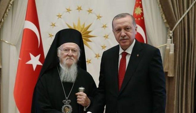 Ο Οικουμενικός Πατριάρχης μαζί με τον πρόεδρο της Τουρκίας