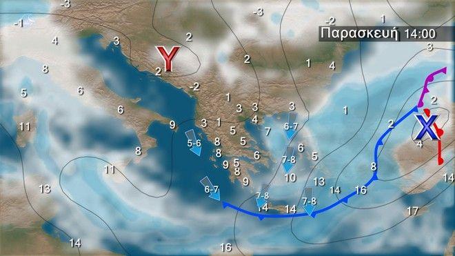 Πτώση θερμοκρασίας μέχρι και 12 βαθμούς από Τετάρτη