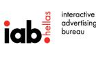 Στις 16 Μαΐου Γενική Συνέλευση και Εκλογές στον IAB