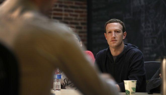 Ο συνιδρυτής και διευθύνων σύμβουλος του Facebook Mark Zuckerberg