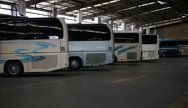 Λεωφορεία των ΚΤΕΛ, Αρχείο