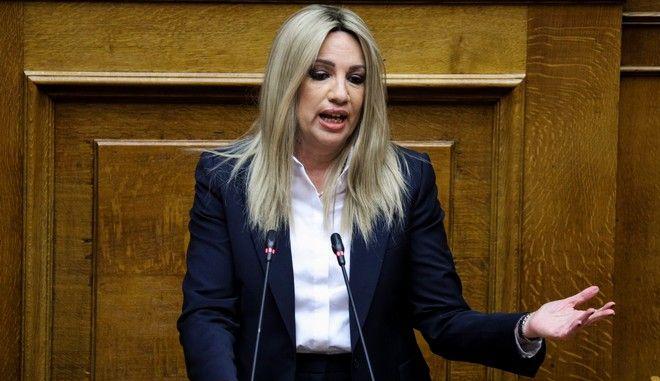 Η πρόεδρος του ΚΙΝΑΛ Φώφη Γεννηματά στο βήμα της Βουλής