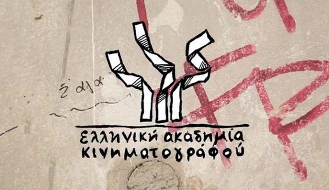 Βραβεία Ελληνικής Ακαδημίας Κινηματογράφου 2013: Το Flix προβλέπει τους νικητές